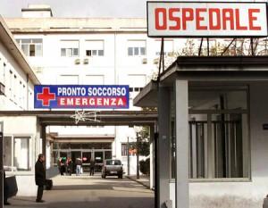ospedale di vibo valentia 300x233