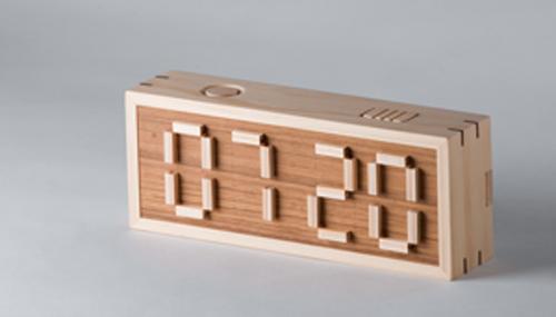 Puzzle Alarm Clock 1