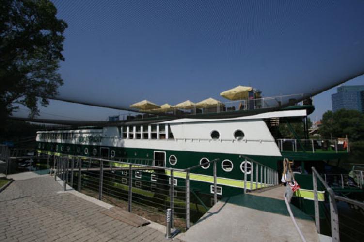 Praga: 2 notti X 2 in yacht offerte - Notizie.it