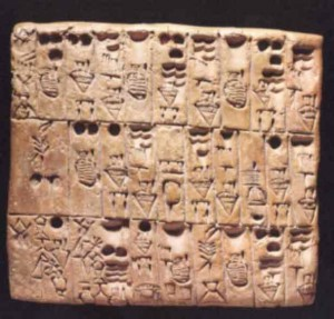 1 sumeri 300x287