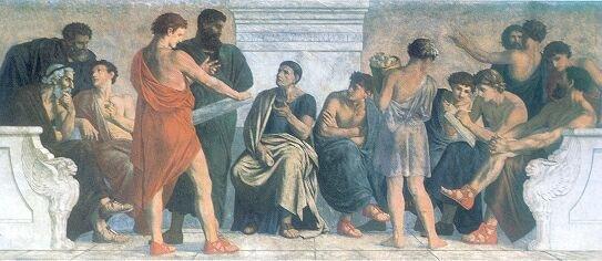 Scuola Peripatetica di Aristotele
