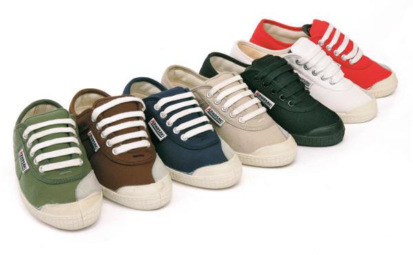 Kawasaki Footwear Shop