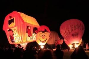 Ferrara Balloons Festival 1 300x199