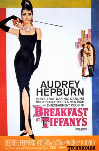 Colazione da tiffany torna al cinema for Tiffany sito americano