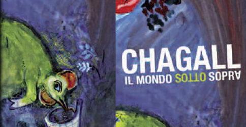chagall roma