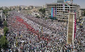 300px Hama Al Assy Square 2011 07 22