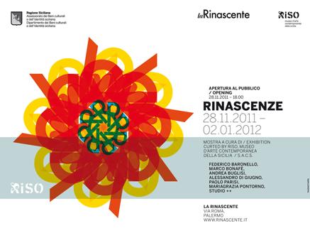 39 rinascenze 39 sette artisti siciliani arredano le vetrine for Carta rinascente