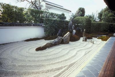 Crea il tuo giardino zen guide di - Crea il tuo giardino ...