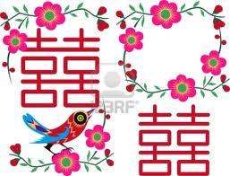 Biglietto di auguri matrimonio cinese