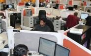 Interno di un ufficio