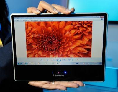 change windows 7 task bar 800x800