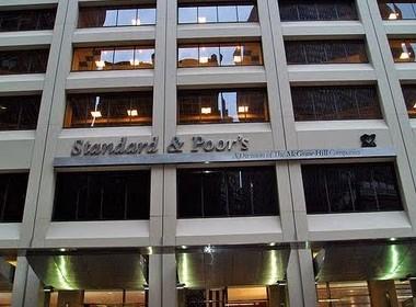 La sede di Standard & Poor