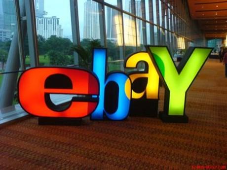 La sede di Ebay