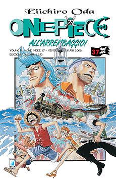 La copertina del 37° nr della prima edizione italiana.