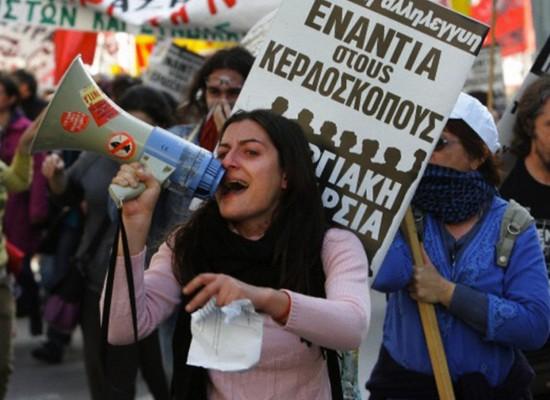 La protesta nelle strade di Atene