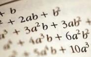article page main ehow images a08 4f au do algebra brackets 800x800 185x115