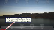 ipad-screen-rotation-lock