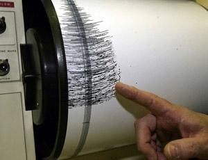 Scossa di terremoto a  Foggia