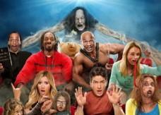 scary movie 5HP
