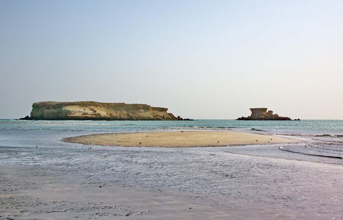 Bandar Abbas Seaport
