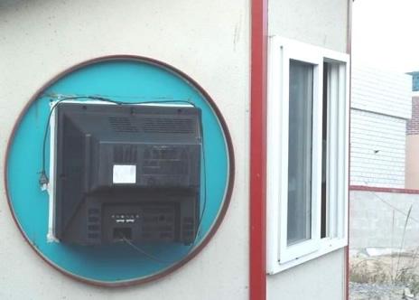 415-flatscreen-tv