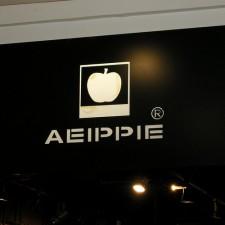 Aeippie