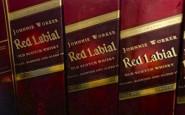 Johnnie-Worker-Red-Labial