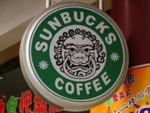 sunbucks