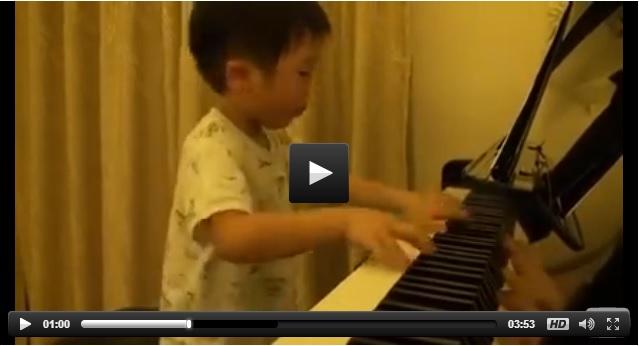 bambino pianoforte