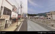 Google Maps: con Street View si va indietro nel tempo