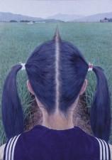 Illusion-Pic-22-237x338