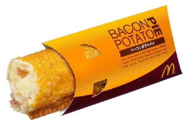bacon-potato-pie