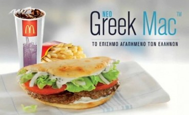 greek-mac