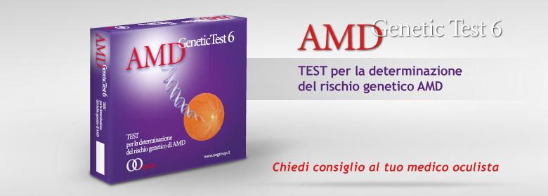 amd_test