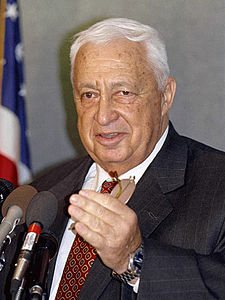 225px-Ariel_Sharon,_by_Jim_Wallace_(Smithsonian_Institution)