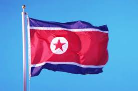 Bandiera coreana