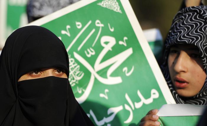 Le donne nella concezione dell' Isis
