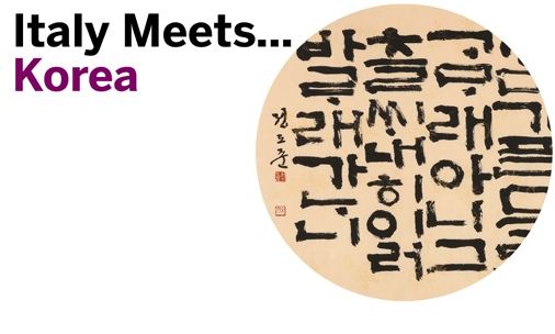L'arte della calligrafia espressa da So Hun Do-Jun