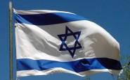 Bari, Luigi De Santis nuovo console di Israele