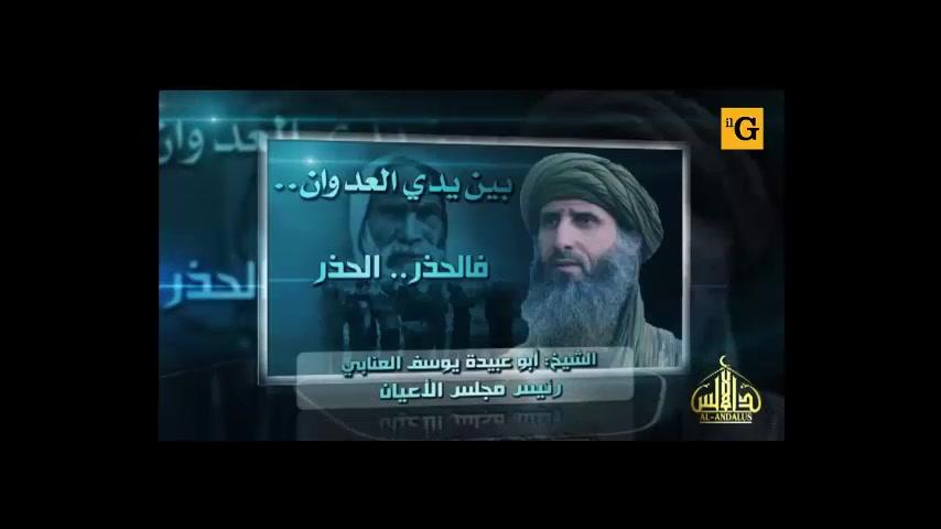 Spunta un nuovo video di Al Qaida contro l'Italia