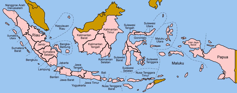 Indonesia provinces indonesian