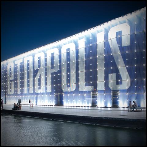 Sarà aperto centro commerciale Etnapolis il 6 gennaio 2015?