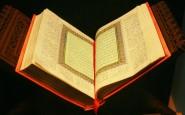 Che cosa sono le sure del Corano