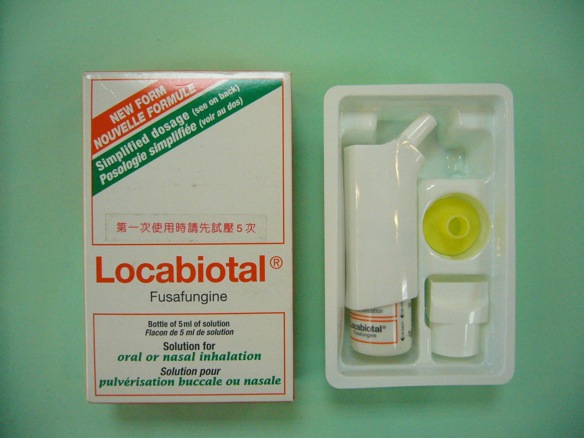Locabiotal, lo spray nasale ritirato dal mercato
