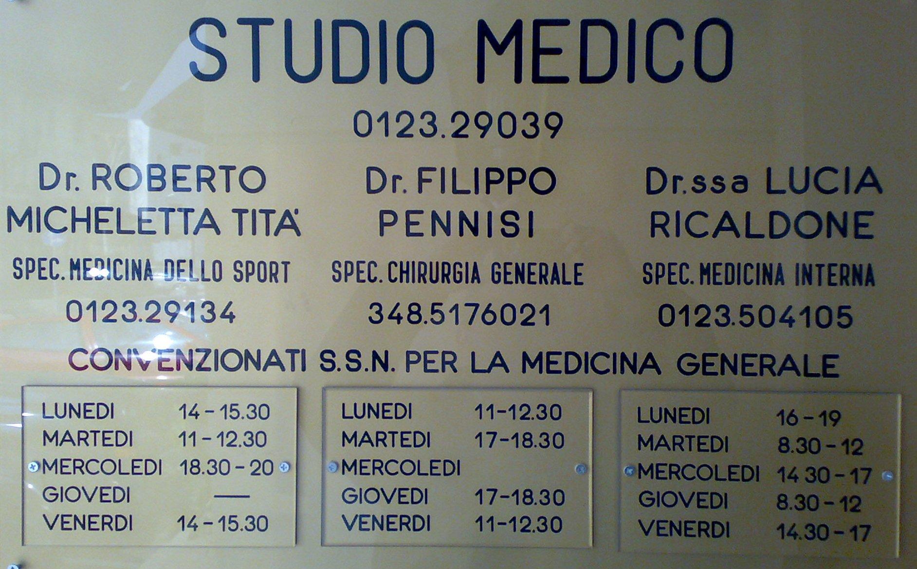 Requisiti apertura studio medico associato