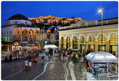 Cosa comprare ad Atene