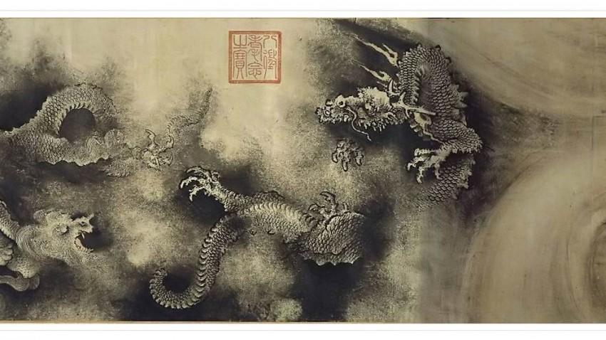 Mitologia: I 9 figli del Drago (Cina)