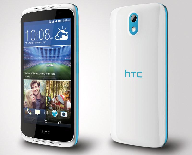 Prezzi smartphone HTC Desire 526G