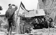 intifada 30 1