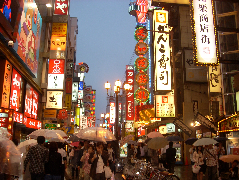 Cosa vedere a Osaka